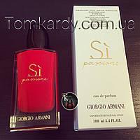 Armani Si Passione [Tester] 100 ml.