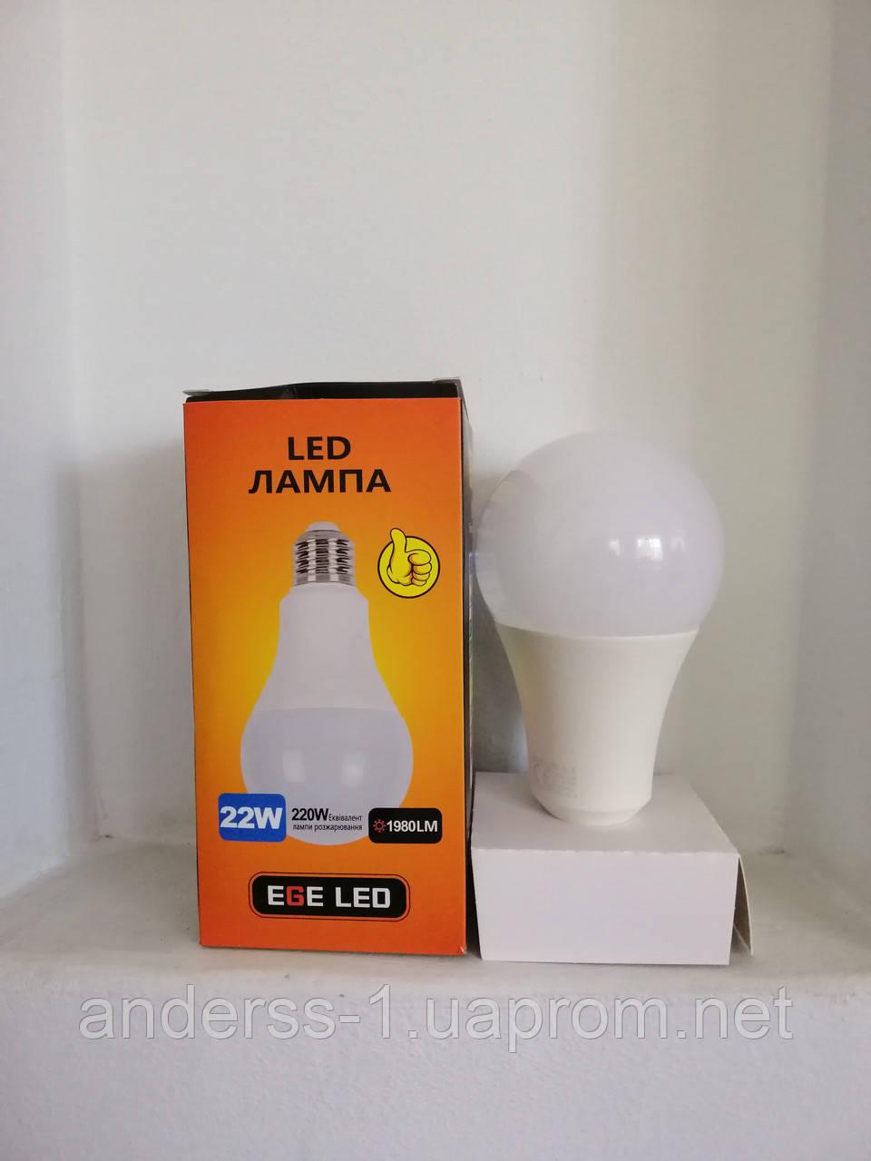 Светодиодная  лампа 22W