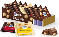 Набор мини-шоколада Ritter Sport Mini Nuss Mix 150 г. Германия