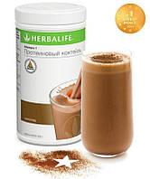 протеиновый коктейль Формула 1 Herbalife, Голландский Шоколад.