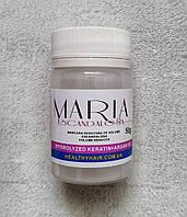 Кератин для выпрямления волос Maria Escandalosa. 50 г