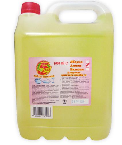 Средство для мытья посуды 5 Five лимон 5л
