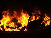 Как предотвратить пожар в автомобиле