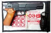 """Пістолет """"Beretta B-60"""", з пістонами і рацією, 252"""