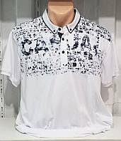 """Мужская футболка поло белая """"п""""большого размера"""