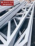 Изготовление металлических конструкций / ангаров / металлоконструкций / фермы, фото 8