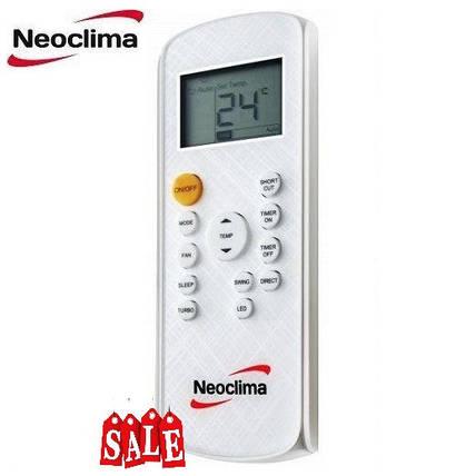 Кондиционер-  настенный Neoclima Therminator 2.0 Inverter New (-15°C) NS/NU-18AHEIw, фото 2
