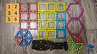 Магнитный конструктор Magical Magnet 48 деталей, фото 1