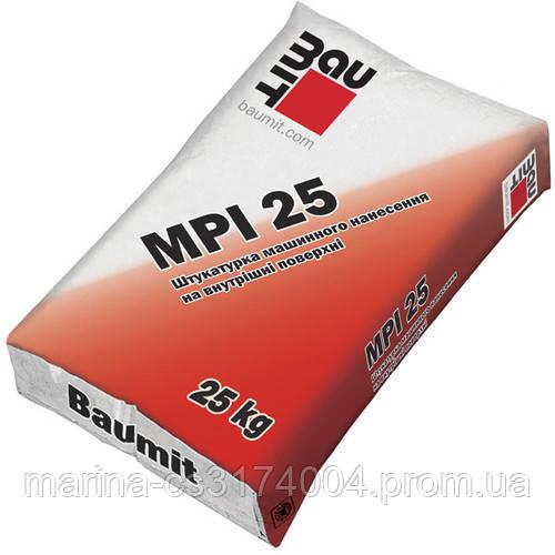 Baumit MPI 25 Штукатурная смесь, 25кг