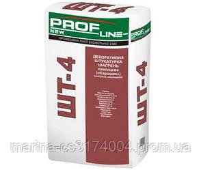 Штукатурка декоративная Profline ШТ-4 шагрень 1,5 мм 25кг Д