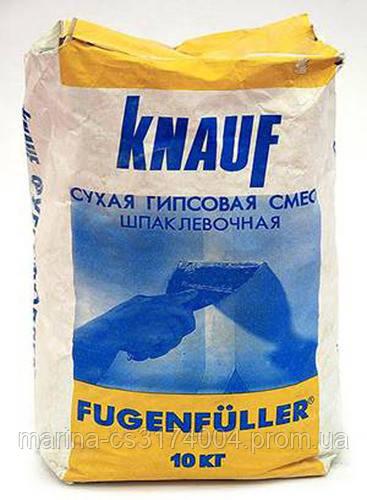 Шпаклевка Knauf FugenFuller 10кг