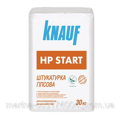 Штукатурка Knauf HP Start 30кг