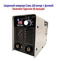 Сварочный инвертор Сталь ММА 250+Дисплей, фото 1