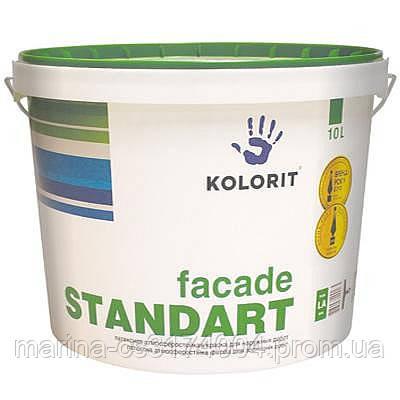 Краска фасадная Kolorit Facade Standart базис А 9л