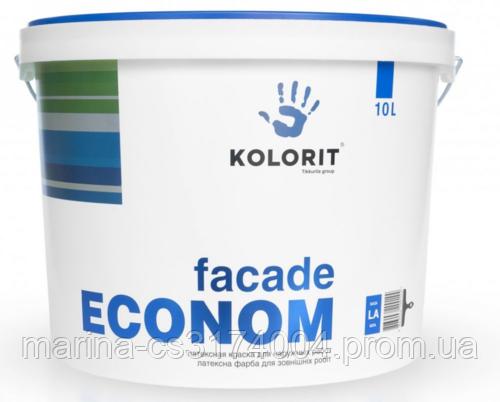 Краска фасадная Kolorit Facade Econom LС 5л