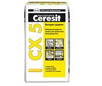 Смесь для анкеровки Ceresit СХ5 5кг