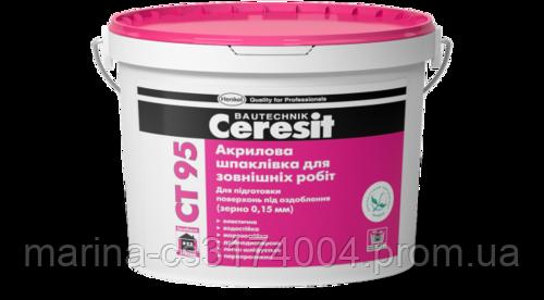 Акриловая шпаклевка для внешних работ Ceresit СТ-95 (0,15мм) 10л
