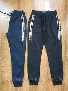 Трикотажные спортивные штаны для мальчиков.Размеры 134-164.Фирма Grace