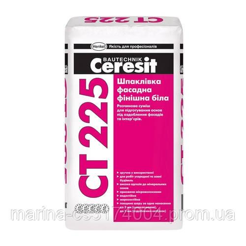 Шпаклівка фасадна фінішна світло-сіра Ceresit СТ 225 25кг