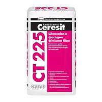 Шпаклевка фасадная финишная белая Ceresit СТ 225 25кг