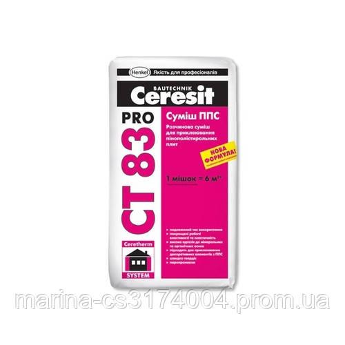 Ceresit СТ 83 PRO Зима Клей для теплоизоляции ППС, 27кг