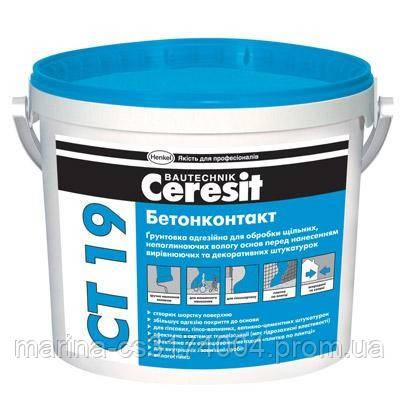 Ґрунтовка бетонконтакт Ceresit СТ-19 15кг