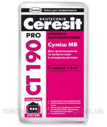 Клей для теплоизоляции ППС+МВ Ceresit СТ 190 PRO Зима 27кг
