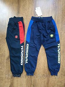 Трикотажные спортивные штаны для мальчиков.Размеры 98-128.Фирма S&D