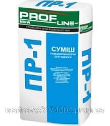 Смесь самовыравнивающаяся для пола Profline ПР-1 25кг (2-20мм) Д