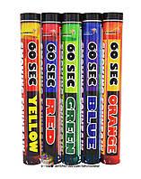 Цветной дым для фотосессии 5 цветов (MA0512) Maxsem