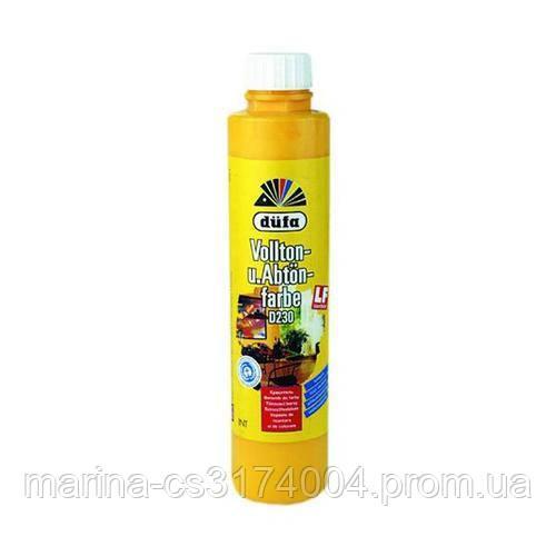 Пигмент DUFA D230 101 желтый 750 мл Д