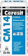 CERESIT CM-14 Клей для плитки быстротвердеющий, 25кг