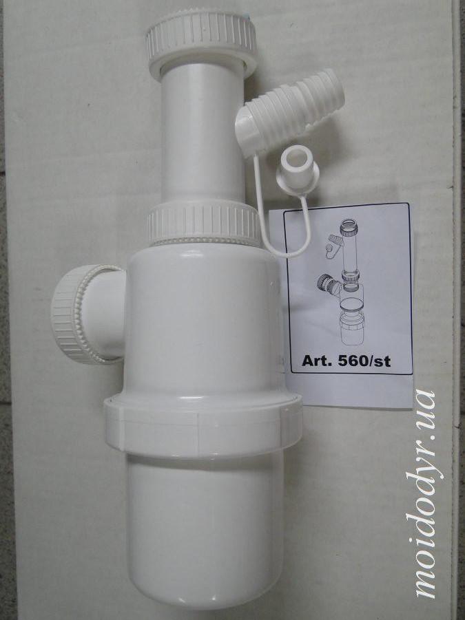 Сифон для кухонной мойки бутылочного типа 40 мм max (Италия)