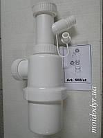 Сифон maxi бутылочного типа 40 мм для кухонной мойки (Италия)