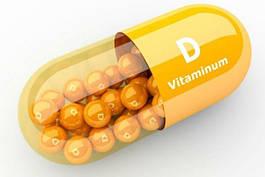 Витамин D 400 ME