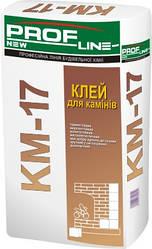 Клей для каминов и печей Profline КМ-17 20 кг Д