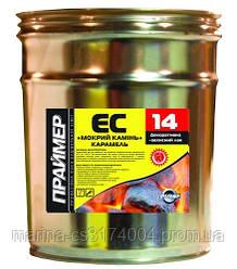Лак матовый Праймер ЕС-14 10 л