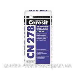 Легковыравнивающая стяжка 15-50 мм Ceresit CN 278 25кг
