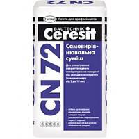 Самовыравнивающаяся смесь Ceresit CN 72, 25 кг