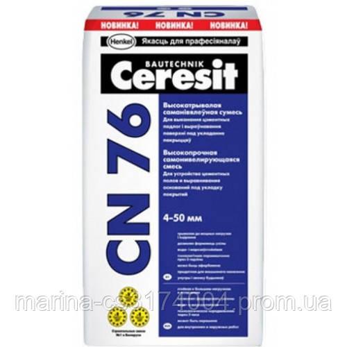 Самовыравнивающаяся смесь Ceresit CN 76 25 кг