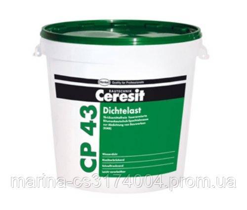 Мастика битумно-полимерная армированная Ceresit CP 43 28кг