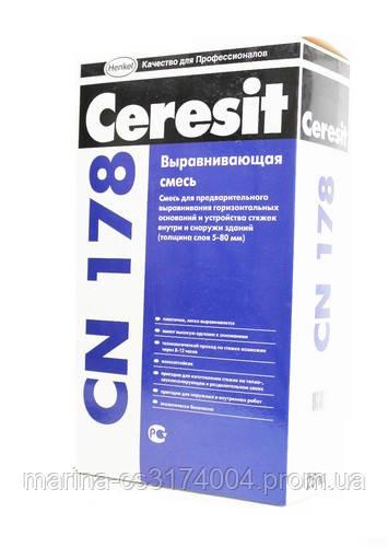 Легковыравнивающая стяжка 15-50 мм Ceresit CN 178 25 кг д