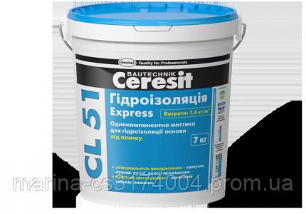 Мастика гидроизоляционная Ceresit CL 51 7 кг
