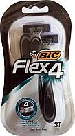 Станки для бритья Bic Flex Nano Tech 3 шт.