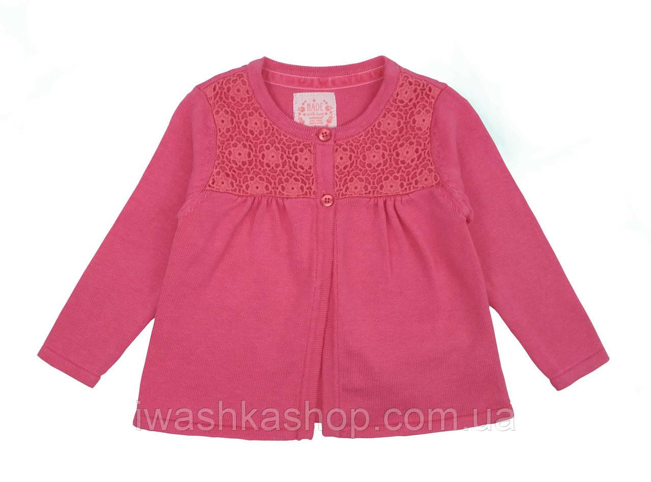 Стильная розовая кофта на пуговицах для девочек 6 - 9 месяцев, р. 74, Early Days by Primark