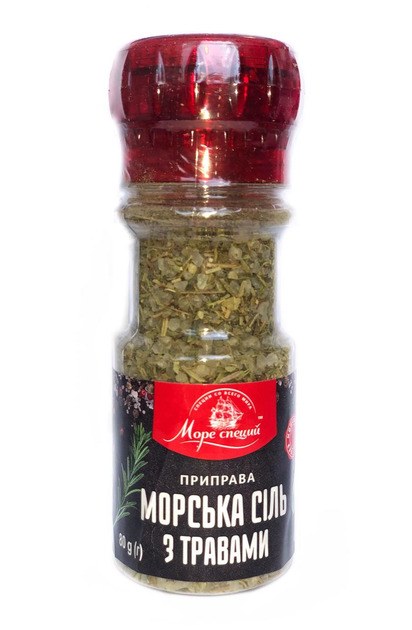 """Мельница """"Приправа морская соль с травами"""" 80 г."""