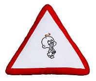 Подушка знак Ребенок в Машине