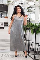 Плиссированное большое платье графит, фото 1