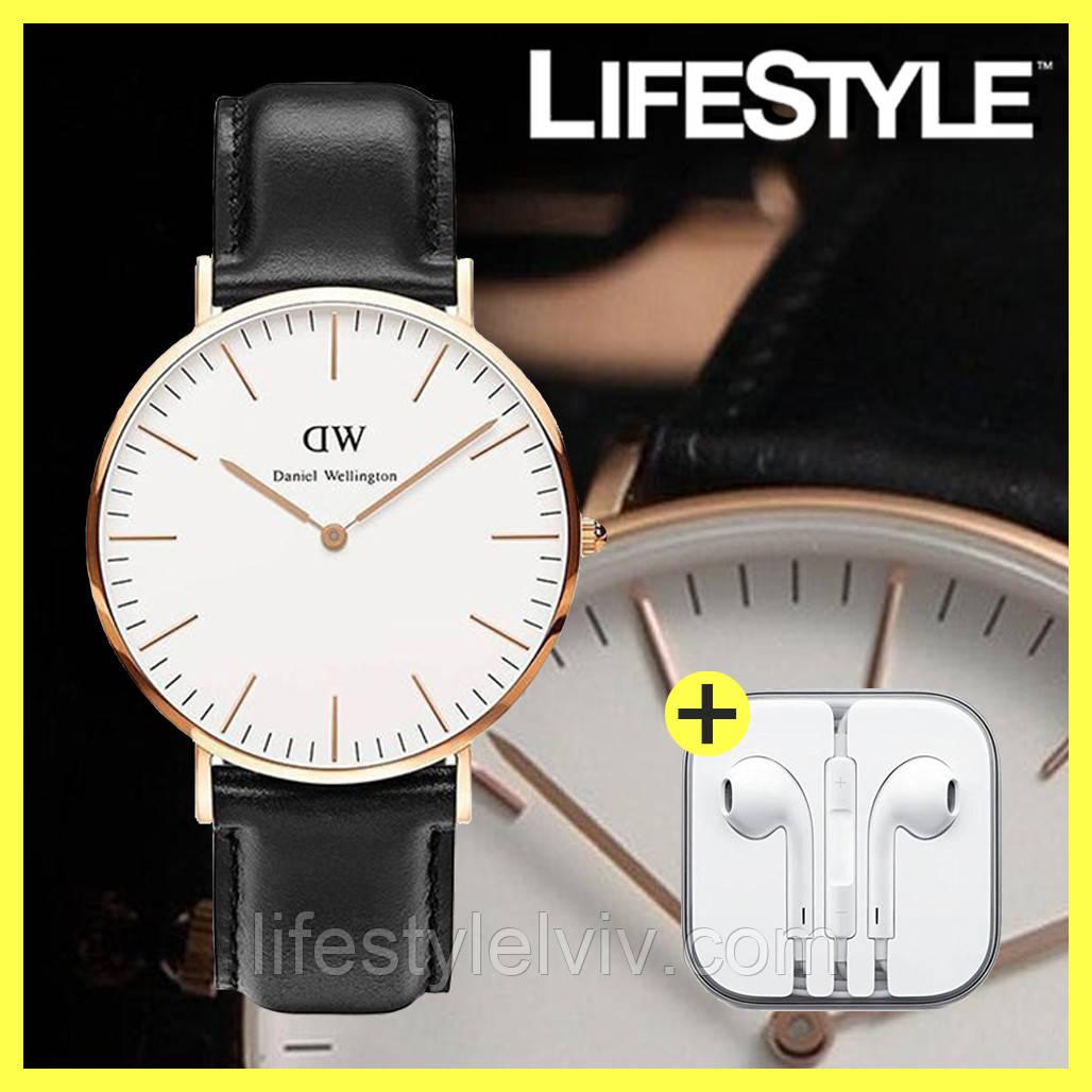 Стильные наручные часы Daniel Wellington / Мужские часы + Подарок