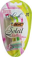 Станки для бритья Soleil Bella Colours 3 шт.